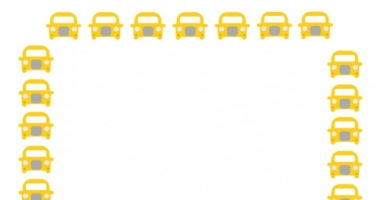 EYFS Yellow Cab Taxi Car Border Paper A4 Lined, plain and half lined