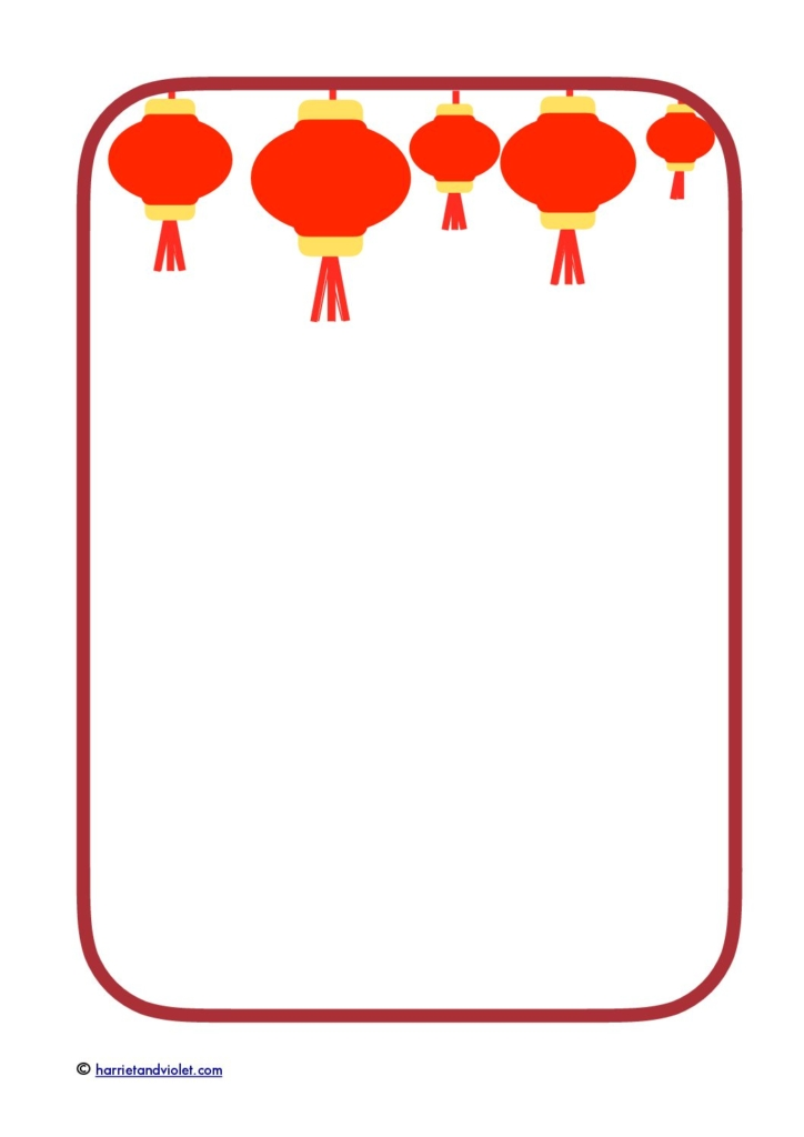 chinese new year red lanterns free teaching resources
